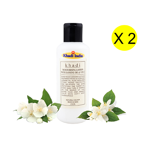 Khadi India Moisturizing Lotion with Jasmine Oil & VIT E 210 ml (Pack of 2)